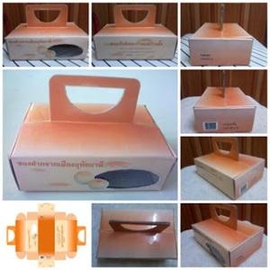 package_anocha